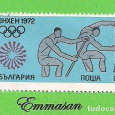 Sellos: BULGARIA - MICHEL 2172 - YVERT 1946 - JUEGOS OLÍMPICOS, MUNICH. (1972). NUEVO MATASELLADO.. Lote 217979126