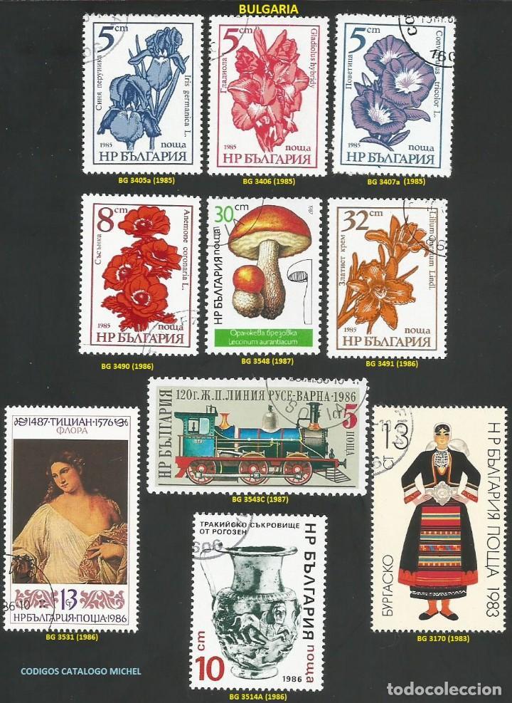 BULGARIA 1983 A 1987 - LOTE VARIADO (VER IMAGEN) - 10 SELLOS USADOS (Sellos - Extranjero - Europa - Bulgaria)