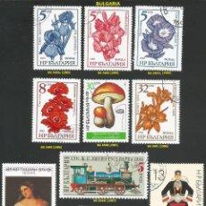 Sellos: BULGARIA 1983 A 1987 - LOTE VARIADO (VER IMAGEN) - 10 SELLOS USADOS. Lote 218003655