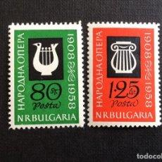 Sellos: BULGARIA Nº YVERT 991/2*** AÑO 1959. 50 ANIVERSARIO DE LA OPERA NACIONAL. Lote 219915505