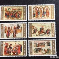 Sellos: BULGARIA Nº YVERT 1695/0*** AÑO 1969. 6º CENTENARIO DE LA CRONICA DE MANASSI (II). Lote 220299246