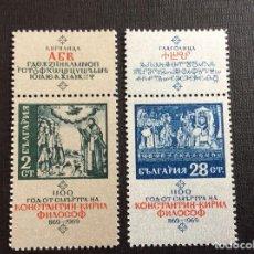 Sellos: BULGARIA Nº YVERT 1692/3*** AÑO 1969 1100 ANIVERSARIO DEL FILOSOFO CONSTANTINO CIRILO. Lote 220300850