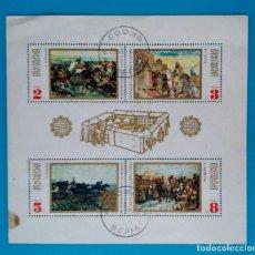 Sellos: HOJITA SELLOS POSTALES BULGARIA 1971 HISTORIA BÚLGARA. Lote 220527882