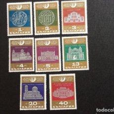 Sellos: BULGARIA Nº YVERT 1684/1*** AÑO 1969. EXPOSICION FILATELICA INTERNACIONAL SOFIA 69. Lote 220533180