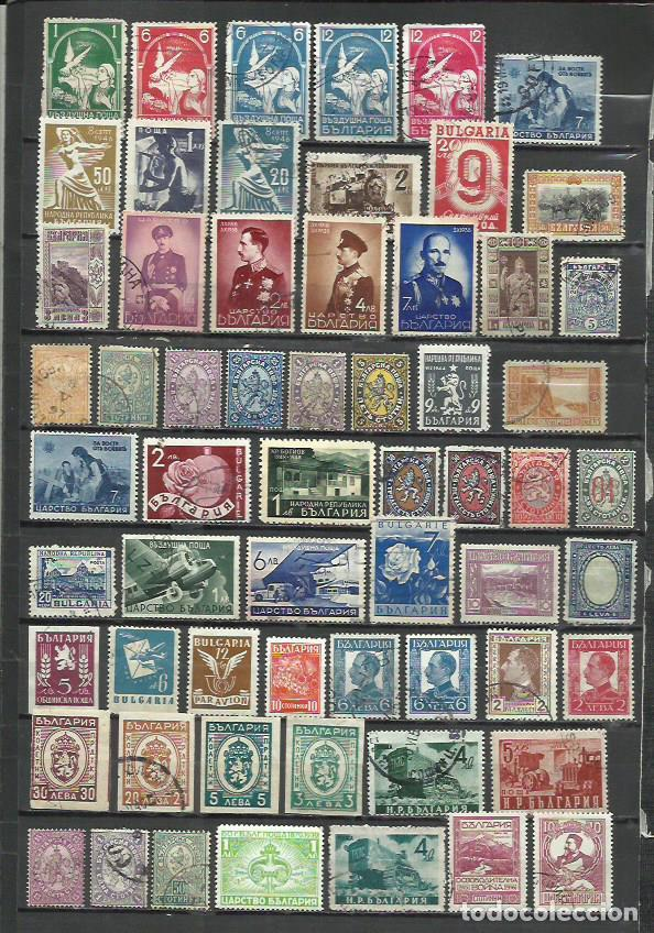 R18-LOTE SELLOS CLASICOS ANTIGUOS DIFERENTES BULGARIA SIN TASAR,BUENA CALIDAD,BONITOS,ESCASOS,VEA.SE (Sellos - Extranjero - Europa - Bulgaria)