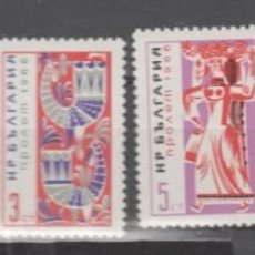 Sellos: BULGARIA,1966.. Lote 221900535