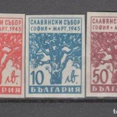 Sellos: BULGARIA,1945.. Lote 221902880