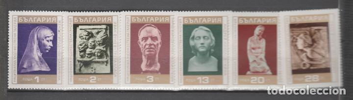 BULGARIA,1970. (Sellos - Extranjero - Europa - Bulgaria)