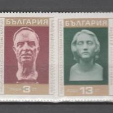 Sellos: BULGARIA,1970.. Lote 221903502
