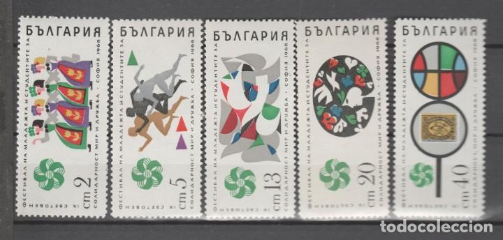 BULGARIA,1968 (Sellos - Extranjero - Europa - Bulgaria)