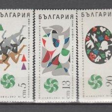 Sellos: BULGARIA,1968. Lote 221903996