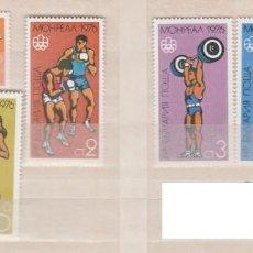 Sellos: BULGARIA,1976. Lote 221906193