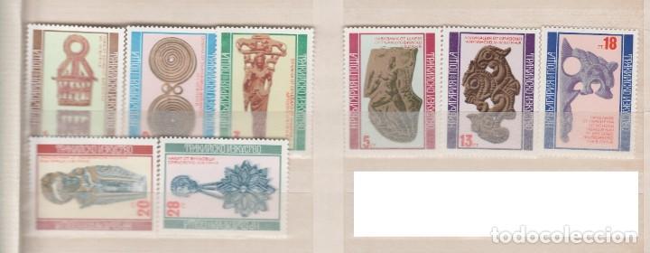 BULGARIA,1976 (Sellos - Extranjero - Europa - Bulgaria)