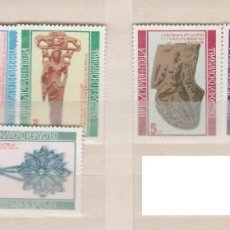 Sellos: BULGARIA,1976. Lote 221906813