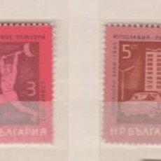 Sellos: BULGARIA,1965. Lote 221907153