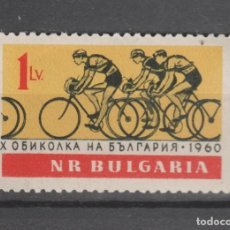 Timbres: BULGARIA,1960. Lote 221908377