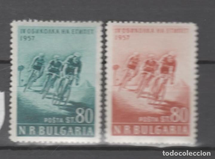 BULGARIA,1957 (Sellos - Extranjero - Europa - Bulgaria)