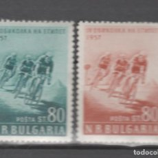 Timbres: BULGARIA,1957. Lote 221908677