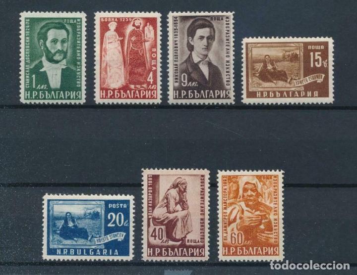BULGARIA 1950 IVERT 637A/37G ** EN FAVOR DE LAS BELLAS ARTES - PINTURA Y ESCULTURA (Sellos - Extranjero - Europa - Bulgaria)