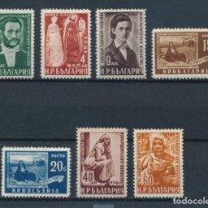 Sellos: BULGARIA 1950 IVERT 637A/37G ** EN FAVOR DE LAS BELLAS ARTES - PINTURA Y ESCULTURA. Lote 222466400