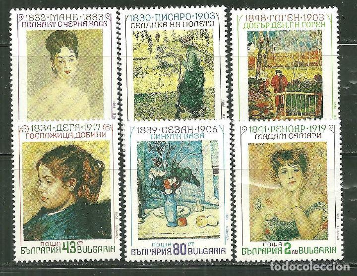 BULGARIA 1990 IVERT 3363/8 *** ARTE - CUADROS DE IMPRESIONISTAS FRANCESES - PINTURA (Sellos - Extranjero - Europa - Bulgaria)