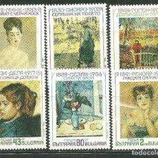 Sellos: BULGARIA 1990 IVERT 3363/8 ** ARTE - CUADROS DE IMPRESIONISTAS FRANCESES - PINTURA. Lote 222466685