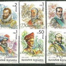 Sellos: BULGARIA 1992 IVERT 3439/44 *** GRANDES DESCUBRIDORES - PERSONAJES. Lote 222466908