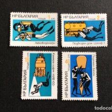 Sellos: BULGARIA Nº YVERT 1986/9*** AÑO 1973 EXPEDICIONES SUBMARINAS EN EL MAR NEGRO. Lote 224001637