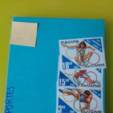 Sellos: DEPORTES BULGARIA ATLETISMO 1995 SERIE COMPLETA USADA FILATELIA COLISEVM. Lote 224150782