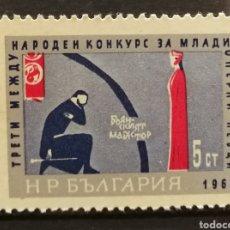 Sellos: BULGARIA, OPERA 1967 MNH**(FOTOGRAFÍA REAL). Lote 225144201