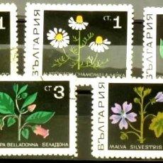 Sellos: SELLOS BULGARIA - FOTO 320 - Nº 1647 - SERIE COMPLETA,USADO. Lote 226355230