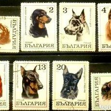 Sellos: SELLOS BULGARIA - FOTO 319 - Nº 1799 -USADO. Lote 226355910