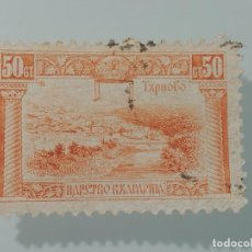 Sellos: SELLO USADO DE BULGARIA DE 1921- YVERT 159- CIUDAD DE TARNOVO- VALOR 50 CT- MBC. Lote 226876170