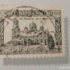 Sellos: SELLO USADO DE BULGARIA DE 1926- YVERT 185- ATAQUE A LA CATEDRAL DE SOFIA- VALOR 50 CT-. Lote 226879635