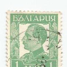 Sellos: 2 SELLOS USADOS DE BULGARIA DE 1931- YVERT 219 Y 220- ZAR BORIS III - VALOR 1 Y 2 LEV -. Lote 226882470