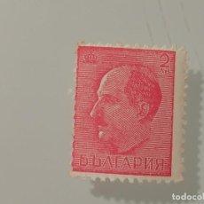 Sellos: 2 SELLOS USADOS DE BULGARIA DE 1941- YVERT 378- ZAR BORIS III - VALOR 2 LEV -. Lote 226884060
