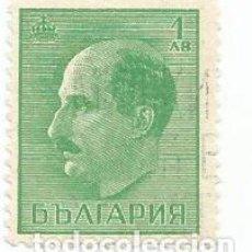 Sellos: SELLO USADO DE BULGARIA DE 1940- YVERT 381- ZAR BORIS III - VALOR 1 LEV - VARIANTE. Lote 226885765