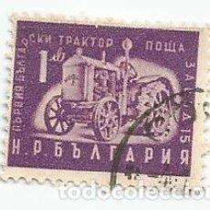 Sellos: 4 SELLOS USADOS DE BULGARIA DE 1951- YVERT 678,687 Y 688- TRANSPORTE - VALOR 1,2 Y 4 LEV - VARIANTE. Lote 226888857