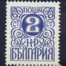Sellos: S-6179- BULGARIA. Lote 227654840