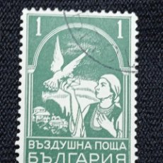 Sellos: BULGARIA, 1, AIR POST, AÑO 1946, SIN USAR. Lote 229233980