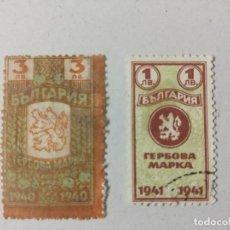 Sellos: BULGARIA 1940 1941 SEGUNDA GUERRA MUNDIAL WWII.. Lote 233144580