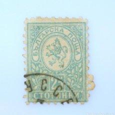 Sellos: SELLO POSTAL BULGARIA 1892, 25 CT, LEON HERALDICO CON NUMERO, USADO. Lote 234430500