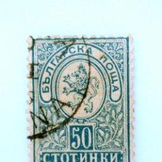 Sellos: SELLO POSTAL BULGARIA 1889, 50 CT, LEON HERALDICO CON NUMERO, USADO. Lote 234527290
