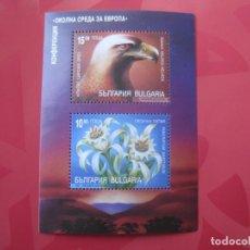 Sellos: -BULGARIA,1995,HOJITA BLOQUE CONFERENCIA AÑO EUROPEO DE LA CONSERVACION DE LA NATURALEZA,YVERT 183. Lote 234728315