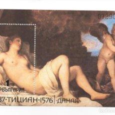 Sellos: BULGARIA - 500 ANIVERSARIO DE TIZIANO VECELLI - PINTURA - AÑO 1986 - 1 HB - NUEVA. Lote 234736890