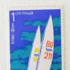 Sellos: SELLO DE BULGARIA - 1 CM 1973 - REGATAS CLASE FINN - USADO SIN SEÑAL DE FIJASELLOS. Lote 235046990