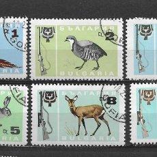 Sellos: BULGARIA, 1967, SERIE CINEGÉTICA, YVERT 1483-1488, USADOS. Lote 235056540