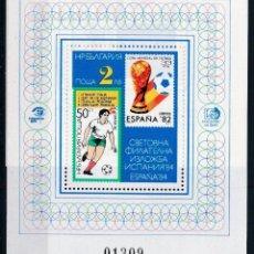 Sellos: BULGARIA 1984 HB IVERT 115 *** ESPAÑA-84 - EXPOSICIÓN FILATÉLICA INTERNACIONAL - MUNDIAL FUTBOL. Lote 235984295
