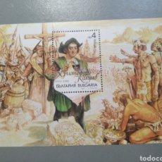 Sellos: HOJA BLOQUE SELLO BULGARIA CRISTÓBAL COLÓN AÑO 1992. Lote 236446405