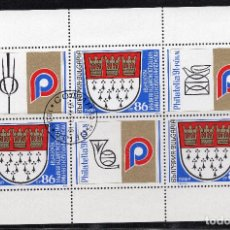 Sellos: BULGARIA, 1991 ,MINI-SHEET, MICHEL ,3935KB. Lote 236895785